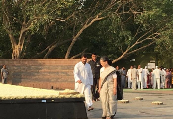 Rahul Sonia