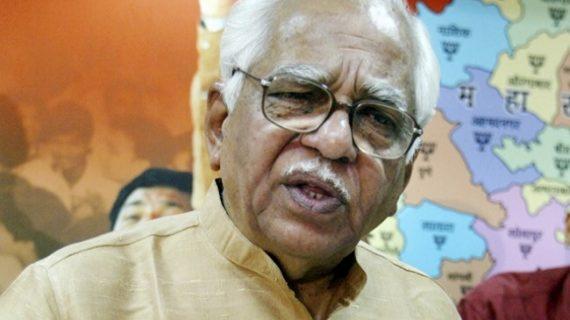 सरकारी बंगले में तोड़फोड़ के मामले में कार्रवाई की जाए: राम नाईक