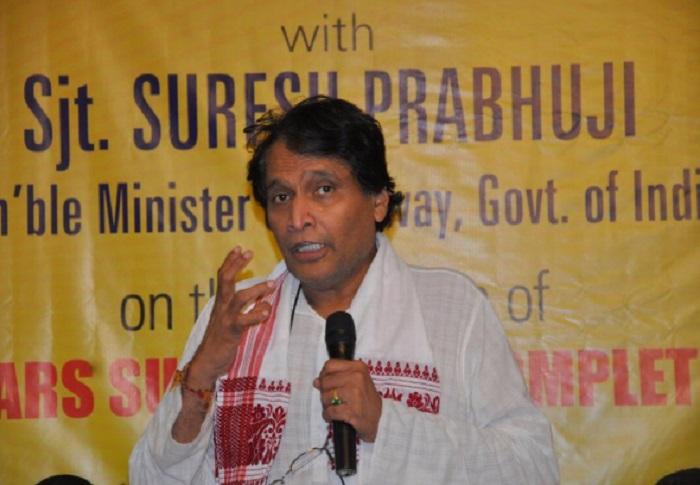 Suresh Prabhu रियायत देने से रेलवे को 1602 करोड़ रुपये का घाटा