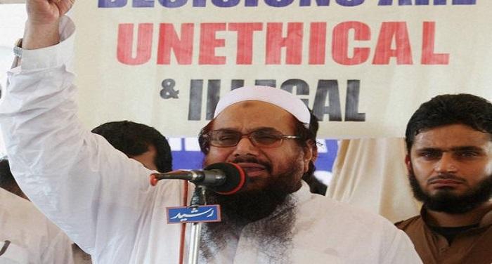 Hafiz Saeed पाकिस्तान में फंड उगाही को लेकर जमात-उद-दावा पर होगी कार्रवाई