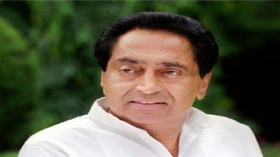 MP: कमलनाथ के मंत्री के बिगड़े बोल कहा, अफसरों ने काम नहीं किया तो लात मारकर बाहर कर देंगे