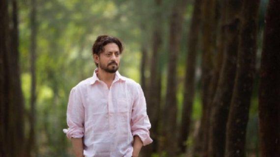 'आम आदमी को सिस्टम से जोड़ती है मदारी'