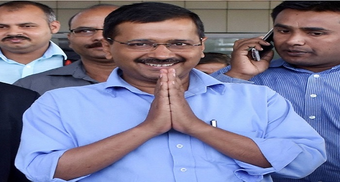 Kejriwal 2 केजरीवाल को मानहानि मामले में जमानत मिली
