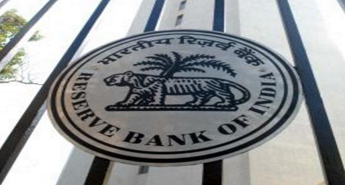 RBI एक्सिस बैंक का लाइसेंस रद्द करने की कार्यवाई नहीं की जा रही : आरबीआई
