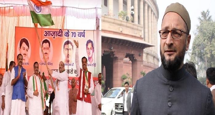 Amit Shah 2 दलितों को लुभाने की दौड़ में अमित शाह और औवेसी