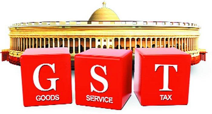 GST 02 जानिए कैसे मिलेगा लोगों को जीएसटी बिल का फायदा