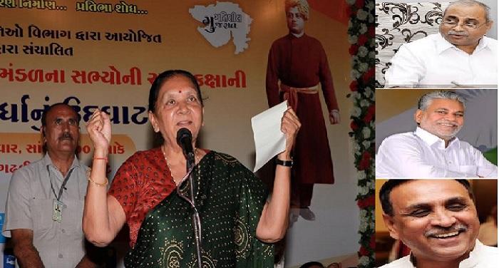 Gujrat Cm गुजरात: कौन संभालेगा मोदी की विरासत, मुख्यमंत्री पद की रेस में कई नाम