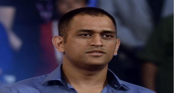 MS Dhoni फ्लोरिडा में टी-20 श्रृंखला के लिए भारतीय टीम का ऐलान