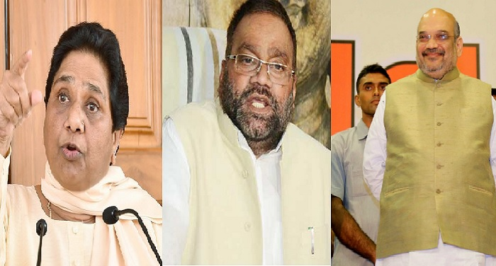 Mayawati_maurya