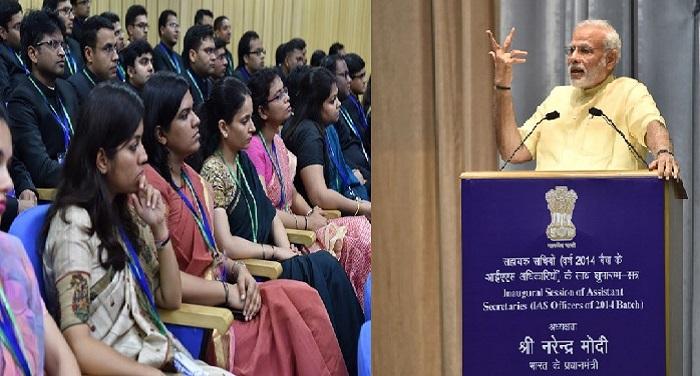 Modi 1 मोदी ने युवा आईएएस अधिकारियों से कहा, 'स्पष्टवादी व निडर बनें'