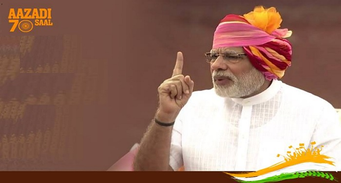 Modi 1505 यहां पढ़ें: लाल किले की प्राचारी से प्रधानमंत्री मोदी का पूरा भाषण