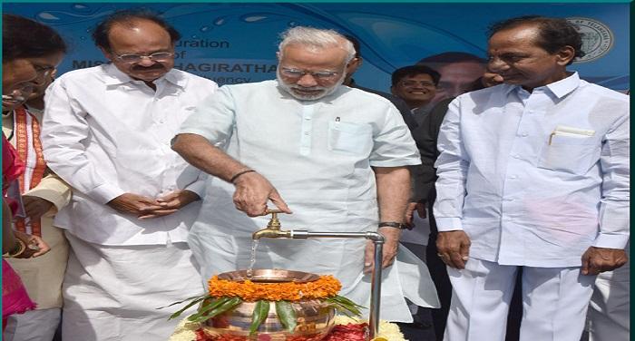 Modi Telangana प्रधानमंत्री ने तेलंगाना की पेयजल परियोजना का शुभारंभ किया