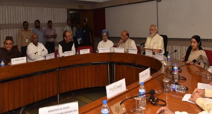 Modi all सर्वदलीय बैठक में पीएम मोदी ने कहा: पीओके समेत सारा कश्मीर हमारा
