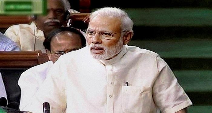 Modi loksabha प्रधानमंत्री ने बताया जीएसटी का मतलब: ग्रेट स्टेप बाय टीम इंडिया (वीडियो)