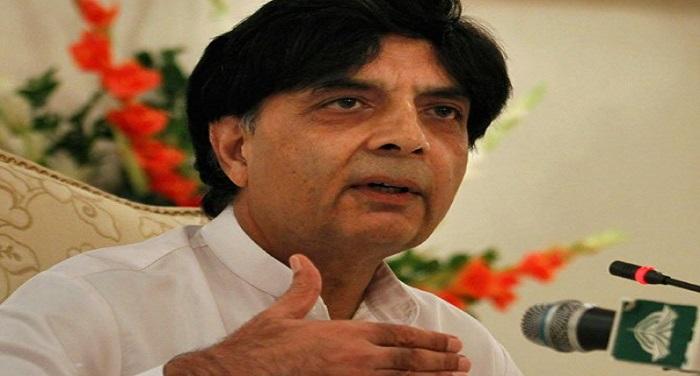 Nisar पीओके पर पीएम मोदी के बयान से बौखलाया पाकिस्तान