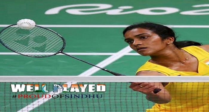 PV sindhu रियो ओलम्पिक (बैडमिंटन) : क्वार्टर फाइनल में पहुंचीं सिंधु