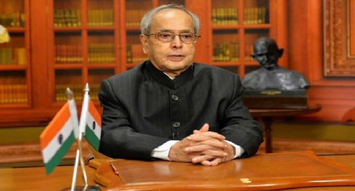 Pranab असहिष्णु शक्तियों से सख्ती से निपटने की जरूरत: राष्ट्रपति