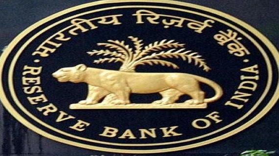 RBI ने मुंबई के प्रोग्रेसिव कोऑपरेटिव बैंक पर लगाया जुर्माना
