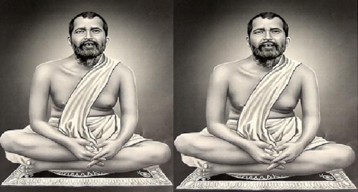 Ram kRishn Param hans