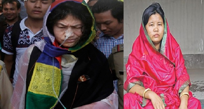 Robita इरोम की राह पर रोबिता, अफस्पा के खिलाफ अनशन पर बैठीं