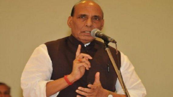 केन्द्रीय गृह मंत्री राजनाथ सिंह पहुंचे ग्वालियर, तीन दिन रहेंगे