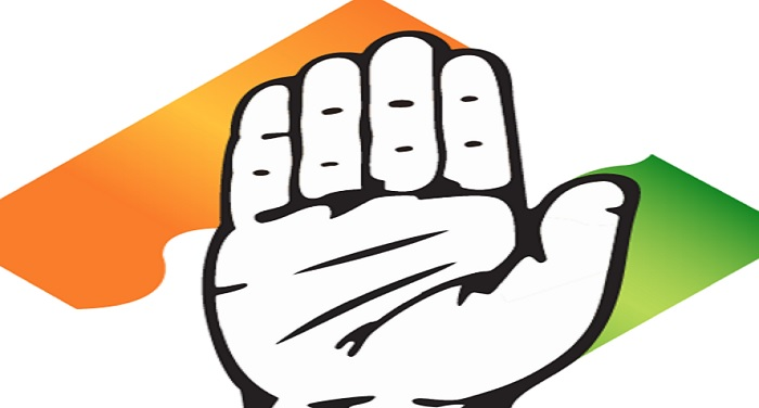 income-tax-raid-on-congress-aanjana-several-places