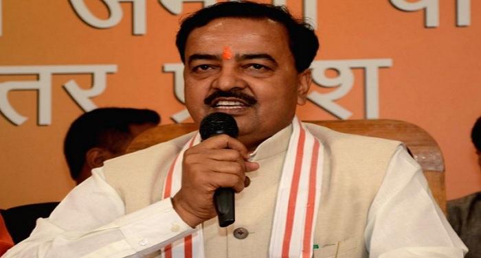 keshav-prasad-maurya-gayatri-return-in-cabinet-is-openly-promote-corruption