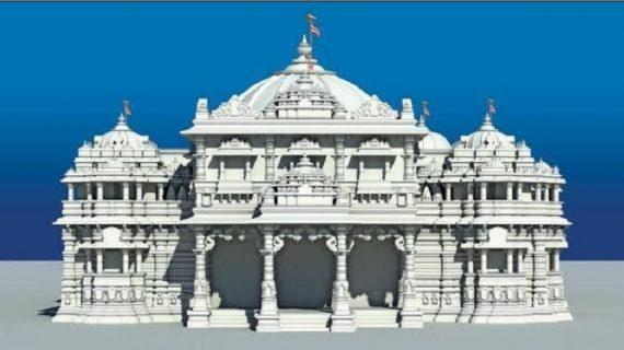 भदोही में दिखेगी न्यूजर्सी के स्वामीनारायण मंदिर की झलक