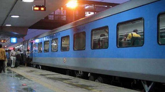 होली पर रेलवे चलाएगा कई स्पेशल एक्सप्रेस ट्रेन