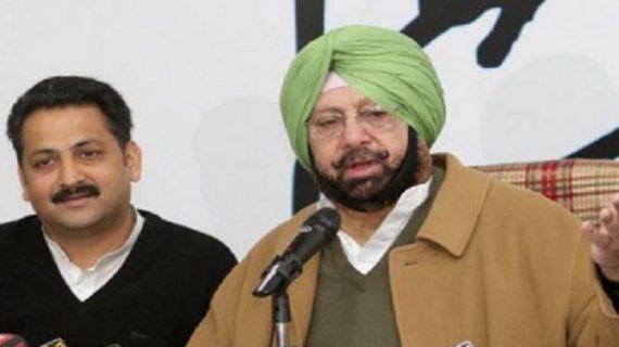 आतंकवाद पर रोक लगाने में नोटबंदी नहीं हुआ कारगर : अमरेन्द्र सिंह