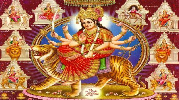 विधि- विधान से करें नवरात्र में मां की भक्ति, सहवास और बुरे काम से बचें