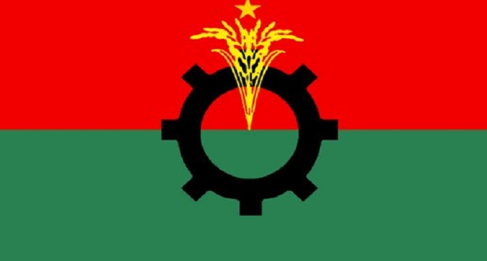 banladeh-nationalist-party