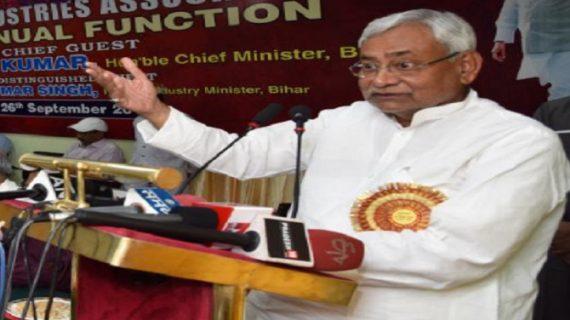 हर घर बिजली लगातार योजना का नीतीश कुमार ने किया आगाज