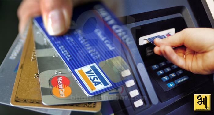 atm block 32 लाख डेबिट कार्ड्स का डेटा चोरी, धारकों से पिन बदलने कीअपील
