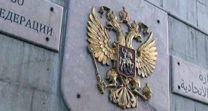 attack on Russian Embassy in Syria ईरान और रूस के बीच बढ़ रहा सैन्य सहयोग..