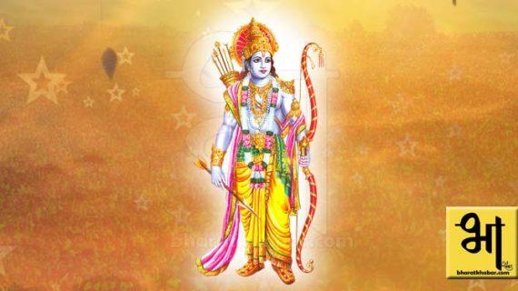 जानिए आखिर भगवान राम की कैसे हुई मृत्यु…