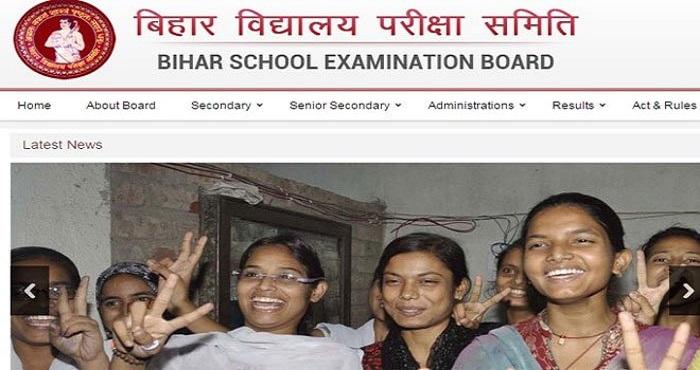 bhihar