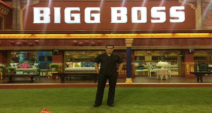 bigg-boss-1