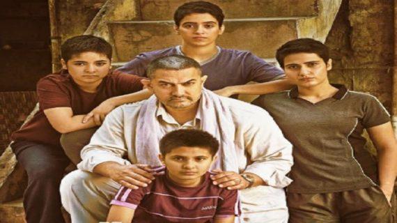 गीता फोगाट के रियल कोच अब आमिर के साथ करेंगे 'दंगल'