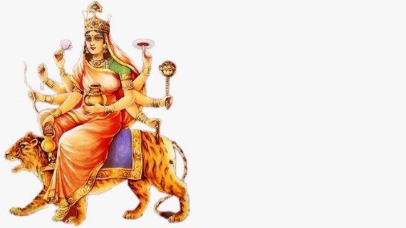 चर्तुथ नवरात्रः मां कुष्मांडा की भक्ति से मिलती है सिद्धि