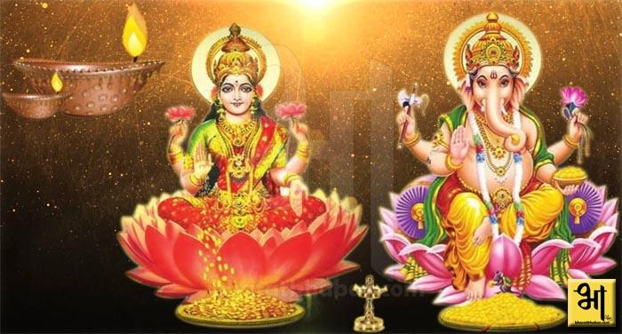 laxmi_ganesh-diwali