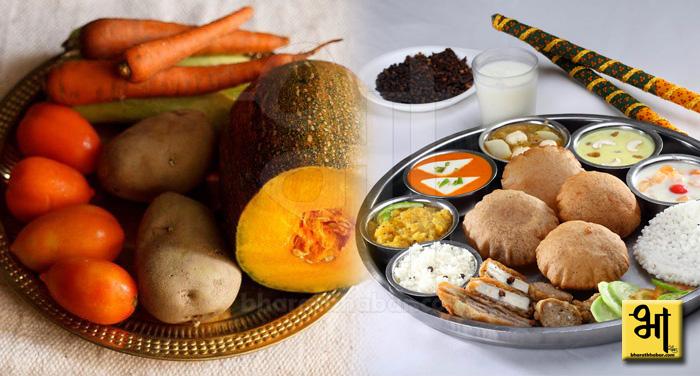 navratra_foods