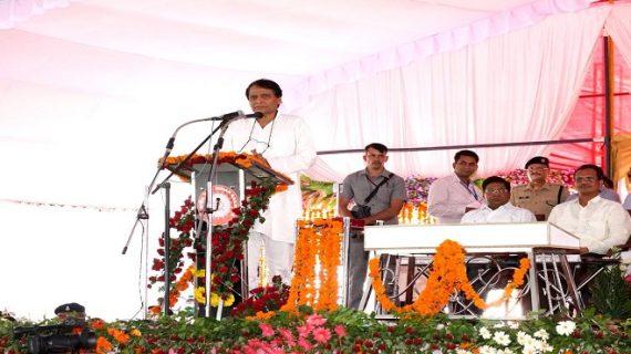 प्रभु ने जबलपुर में किया 285.45 किमी के ट्रैक का उद्घाटन