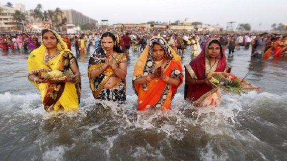 नहाय खाय के साथ हुआ देश भर में छठ पूजा का आगाज