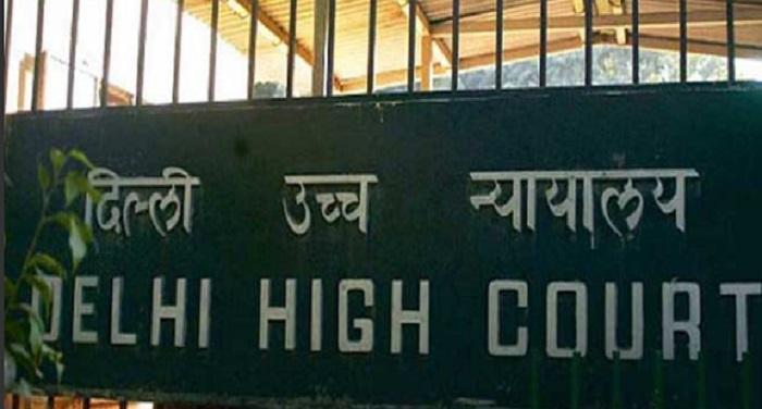 Delhi High Court नर्सरी स्कूल दाखिले में HC ने सरकार की नेबरहुड पॉलिसी पर लगाई रोक
