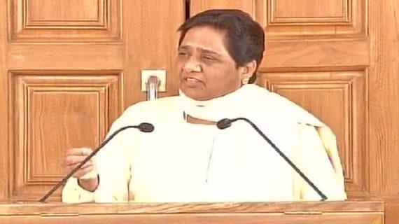 भाजपा ने नहीं पूरे किए चुनावी वादेः मायावती