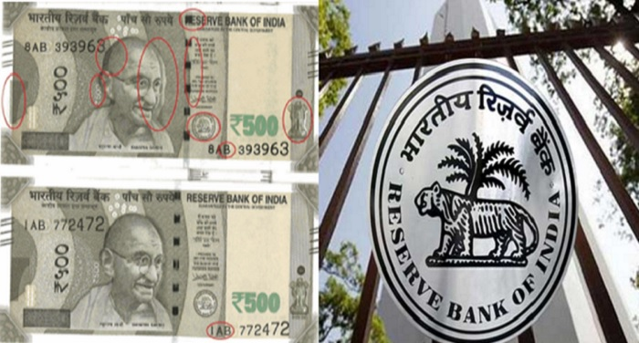 rbi-with-new-note