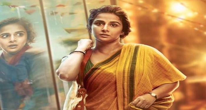 vidya-balan-wants-to-do-biopic-of-meena-kumari