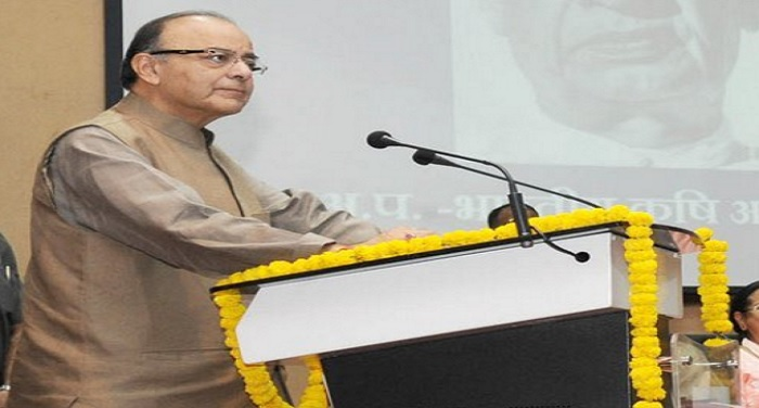 as-to-increse-the-personal-investment-bank-debt-collection-is-important-says-jaitely