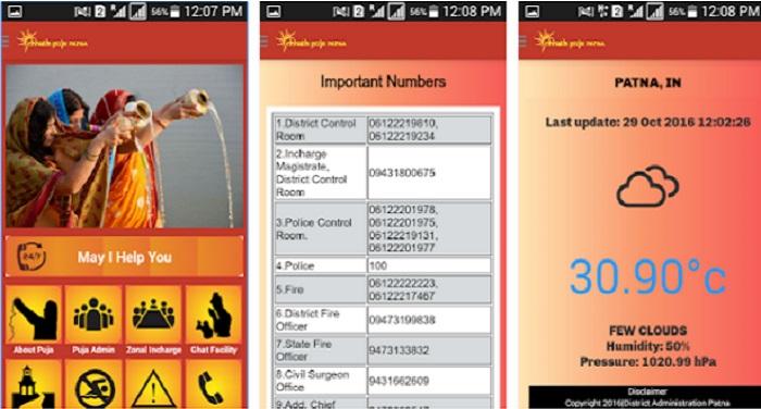 chatt-pooja-app
